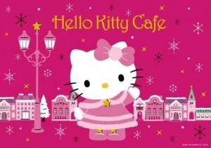 キティカフェ
